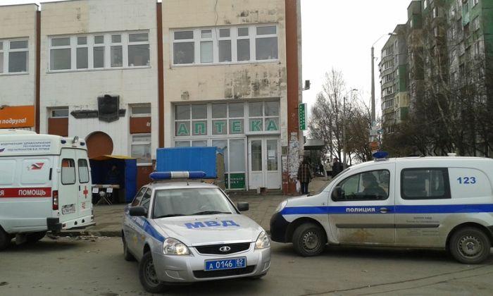 В Белгороде полицейские обнаружили котят вместо бомбы (2 фото)