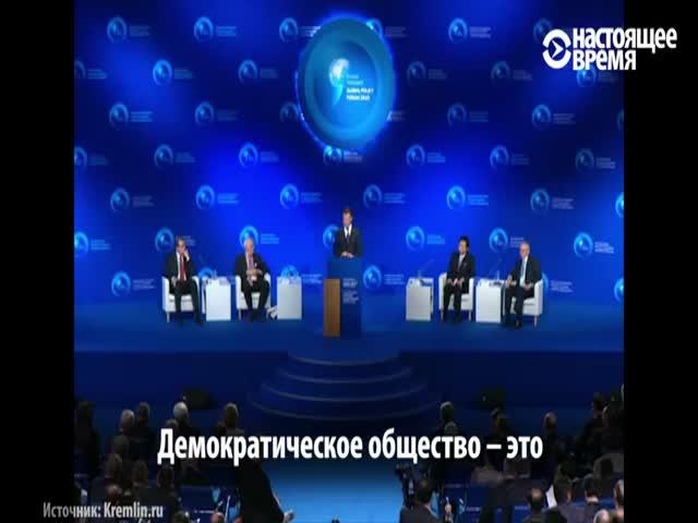 Известные политики говорят о Демократии
