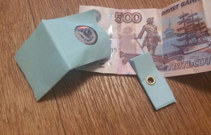 Жители Магнитогорска находят конверты с деньгами (2 фото)