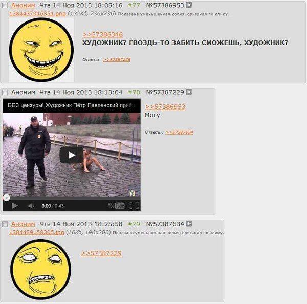 Прикольные комментарии из соцсетей (26 скриншотов)