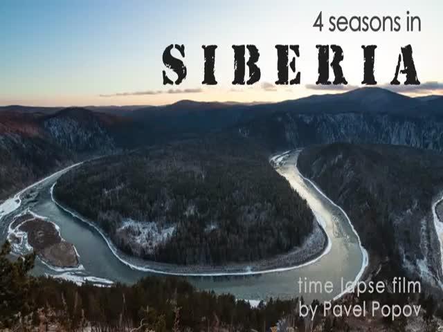 Таймлапс с природой Сибири