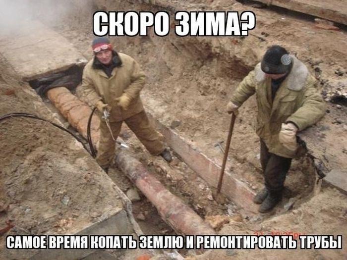 http://trinixy.ru/pics5/20161020/podborka_vecherniya_18.jpg