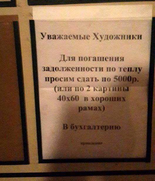 http://trinixy.ru/pics5/20161020/podborka_vecherniya_39.jpg