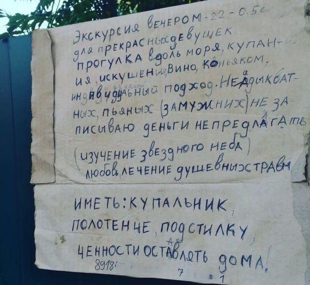 http://trinixy.ru/pics5/20161020/podborka_vecherniya_47.jpg