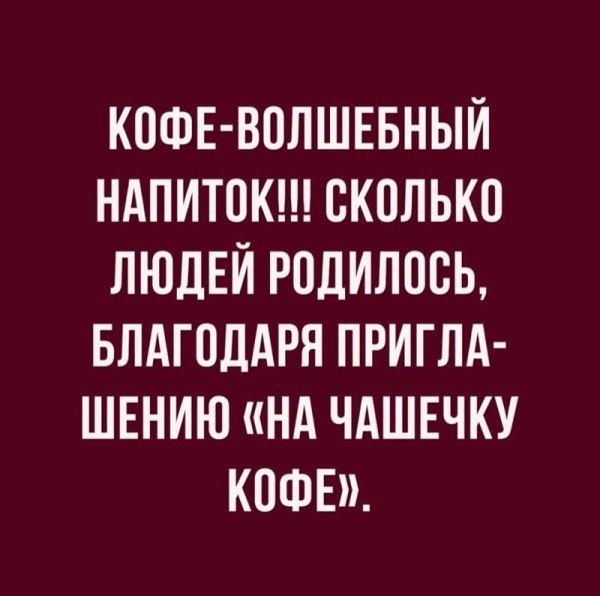 http://trinixy.ru/pics5/20161020/podborka_vecherniya_55.jpg