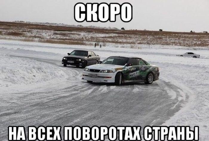 http://trinixy.ru/pics5/20161020/podborka_vecherniya_59.jpg
