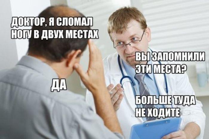http://trinixy.ru/pics5/20161021/podborka_vecher_04.jpg