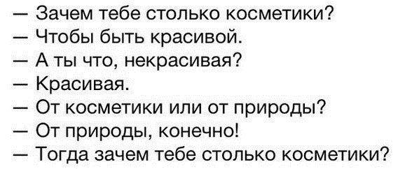 http://trinixy.ru/pics5/20161021/podborka_vecher_54.jpg