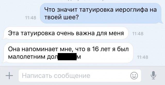 http://trinixy.ru/pics5/20161021/soc_seti_02.jpg