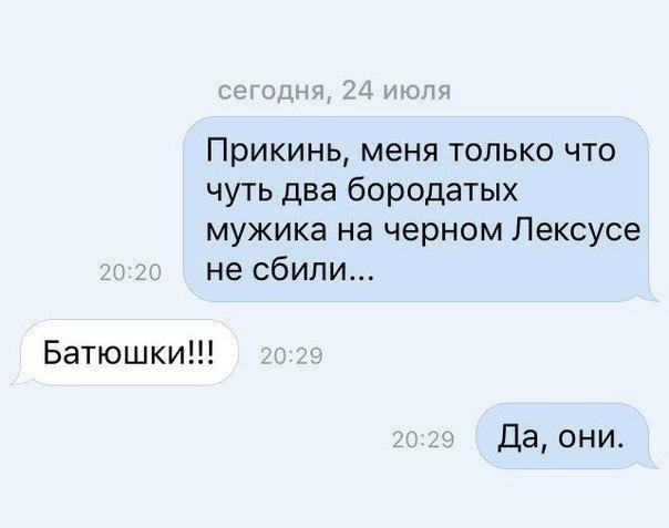 http://trinixy.ru/pics5/20161021/soc_seti_23.jpg
