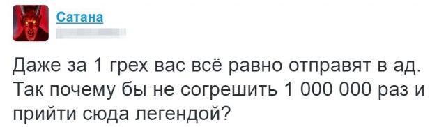 http://trinixy.ru/pics5/20161021/soc_seti_24.jpg