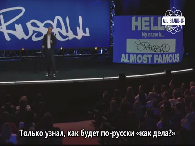 Комик Расселл Питерс о русских