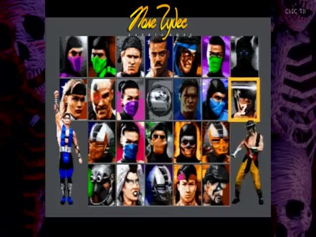 Mortal Kombat с комментариями Леонида Якубовича