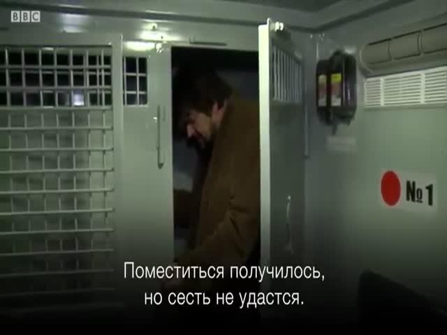 Корреспондент русской службы Би-би-си протестировал новые автозаки
