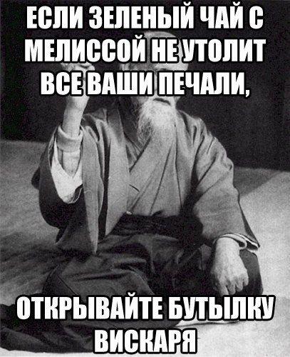 http://trinixy.ru/pics5/20161026/podborka_vecher_18.jpg