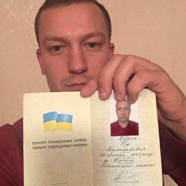 Украинец сменил имя на Айфон Семь ради нового смартфона iPhone 7 (3 фото)