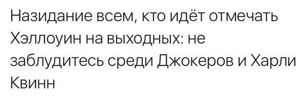 http://trinixy.ru/pics5/20161027/podborka_vecher_51.jpg