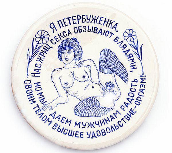 Израильский дизайнер украсила посуду советскими и российскими тюремными татуировками (14 фото)