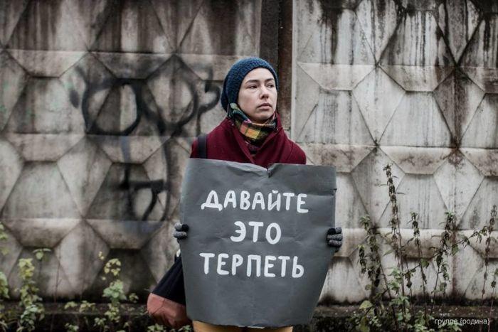 Осенняя депрессивная демонстрация в Санкт-Петербурге (19 фото)