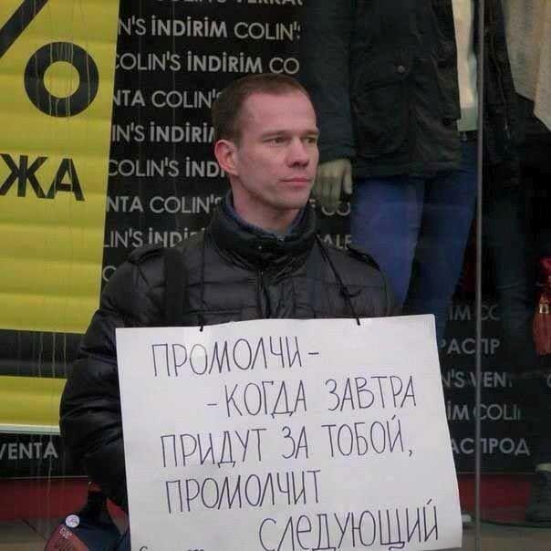 ФСИН и СК проводят проверки по факту избиения Ильдара Дадина (3 фото)