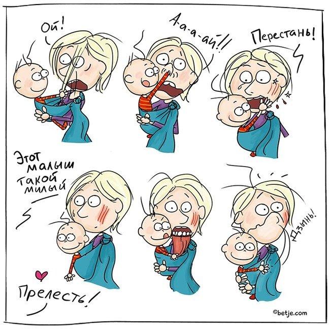 Родительские будни в комиксах Элизабет Тон (16 картинок)