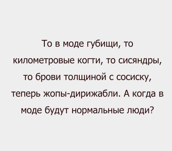 http://trinixy.ru/pics5/20161102/podborka_vecher_09.jpg