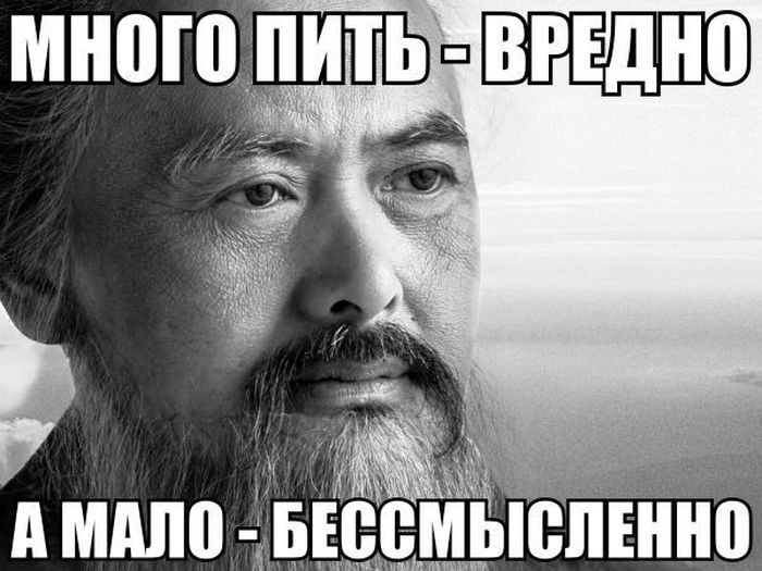 http://trinixy.ru/pics5/20161102/podborka_vecher_36.jpg