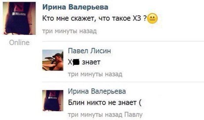 http://trinixy.ru/pics5/20161102/podborka_vecher_40.jpg