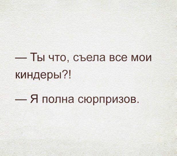 http://trinixy.ru/pics5/20161102/podborka_vecher_51.jpg