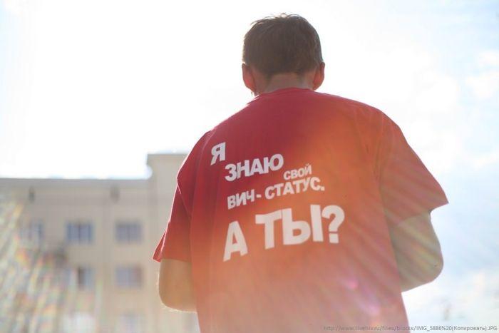 Эпидемия ВИЧ в Екатеринбурге (2 фото)