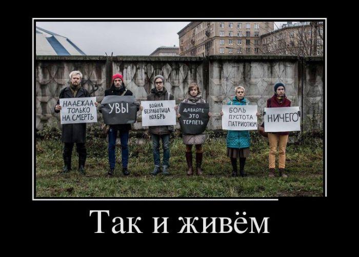 http://trinixy.ru/pics5/20161103/demotivatory_04.jpg