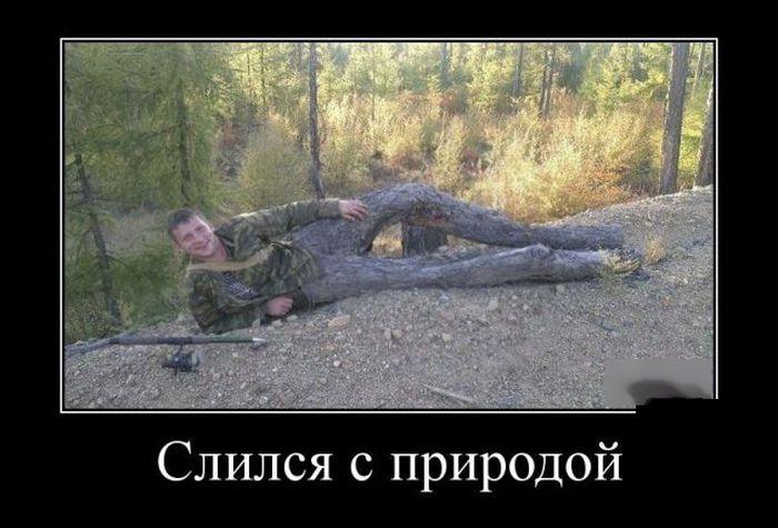 http://trinixy.ru/pics5/20161103/demotivatory_05.jpg
