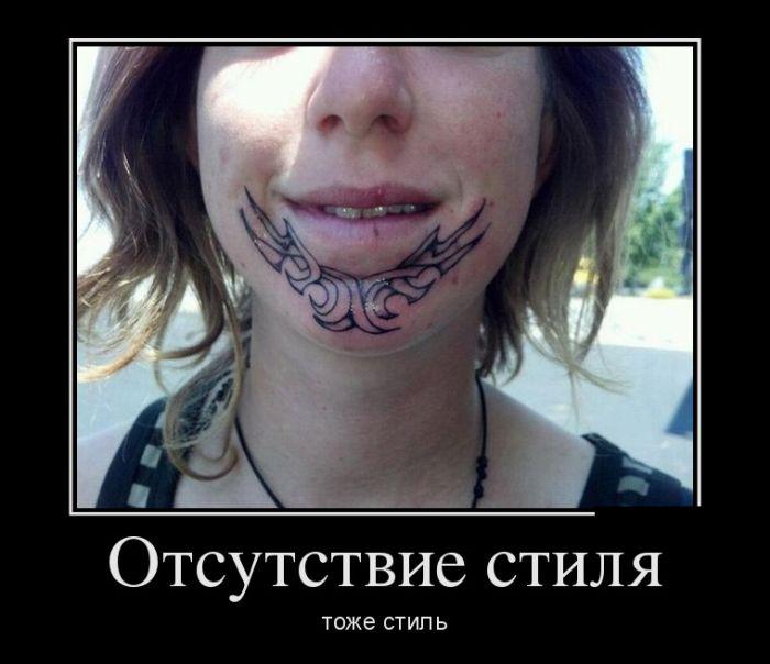 http://trinixy.ru/pics5/20161103/demotivatory_11.jpg