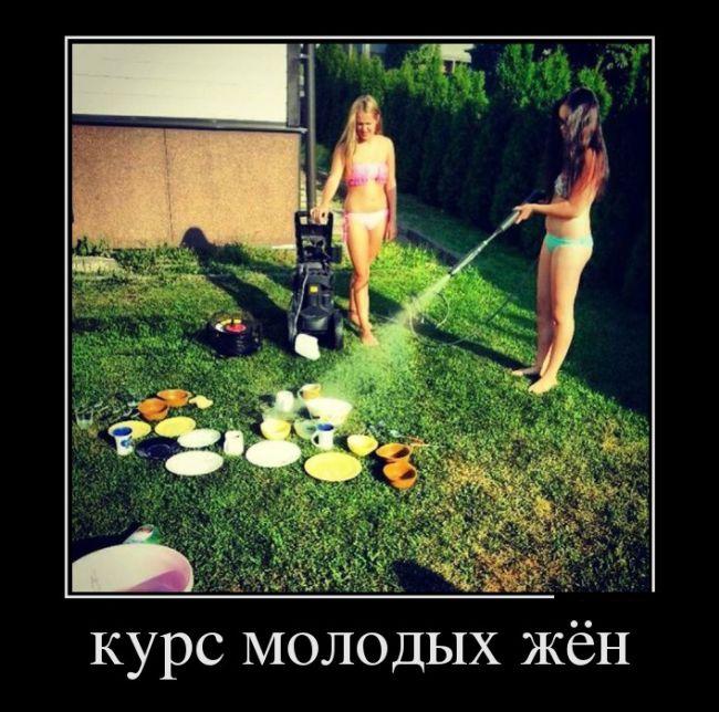 http://trinixy.ru/pics5/20161103/demotivatory_15.jpg