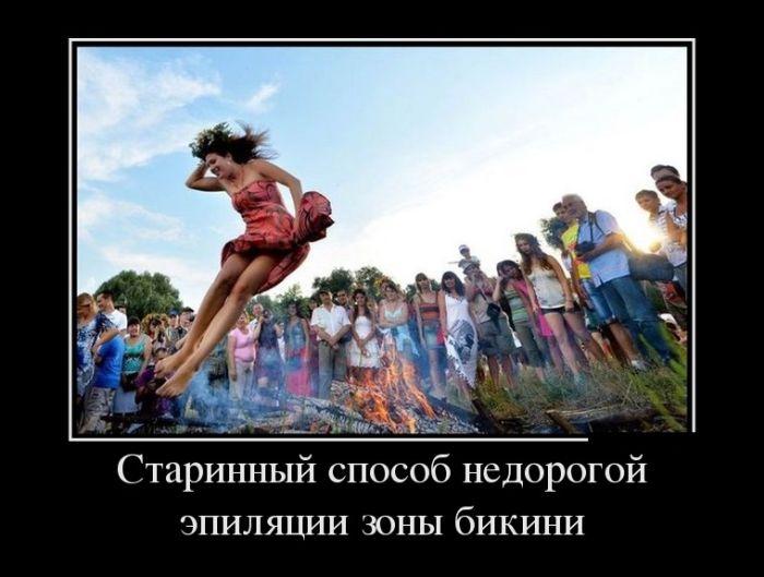 http://trinixy.ru/pics5/20161103/demotivatory_23.jpg