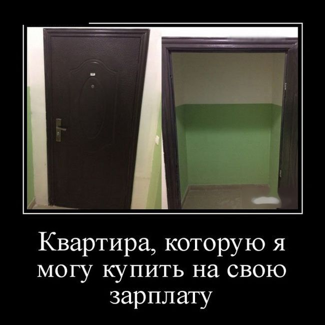 http://trinixy.ru/pics5/20161103/demotivatory_29.jpg