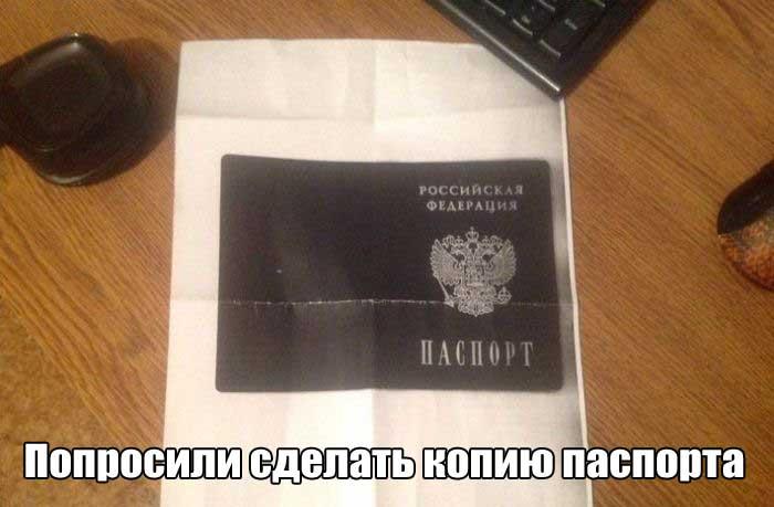http://trinixy.ru/pics5/20161103/podborka_vecher_01.jpg