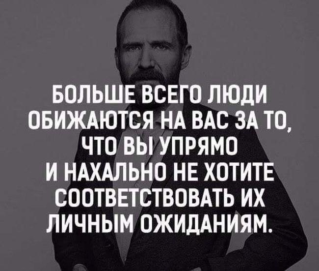 http://trinixy.ru/pics5/20161103/podborka_vecher_13.jpg