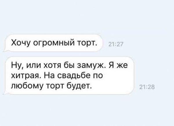 http://trinixy.ru/pics5/20161103/podborka_vecher_27.jpg