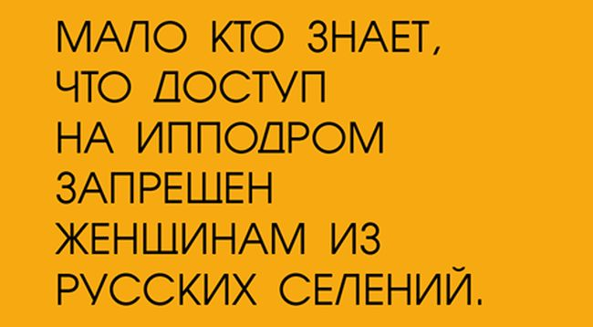 http://trinixy.ru/pics5/20161103/podborka_vecher_29.jpg