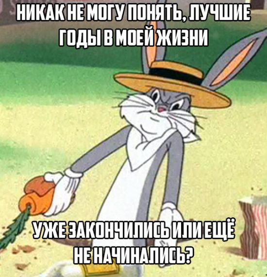 http://trinixy.ru/pics5/20161103/podborka_vecher_33.jpg