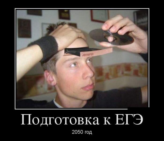 http://trinixy.ru/pics5/20161104/demotivatory_02.jpg