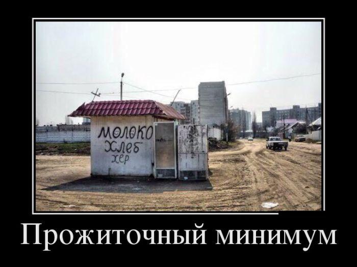 http://trinixy.ru/pics5/20161104/demotivatory_04.jpg