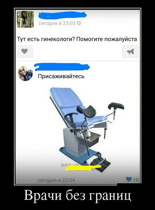 http://trinixy.ru/pics5/20161104/demotivatory_09.jpg
