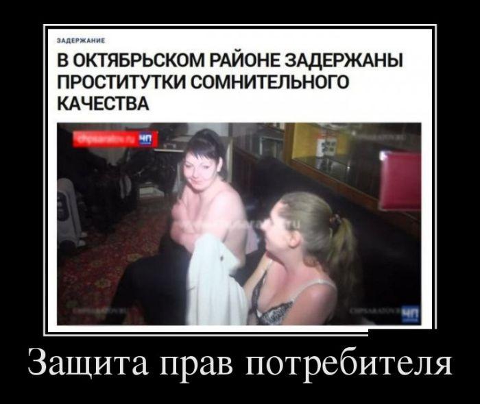 http://trinixy.ru/pics5/20161104/demotivatory_16.jpg