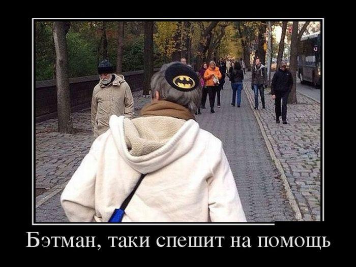 http://trinixy.ru/pics5/20161104/demotivatory_22.jpg