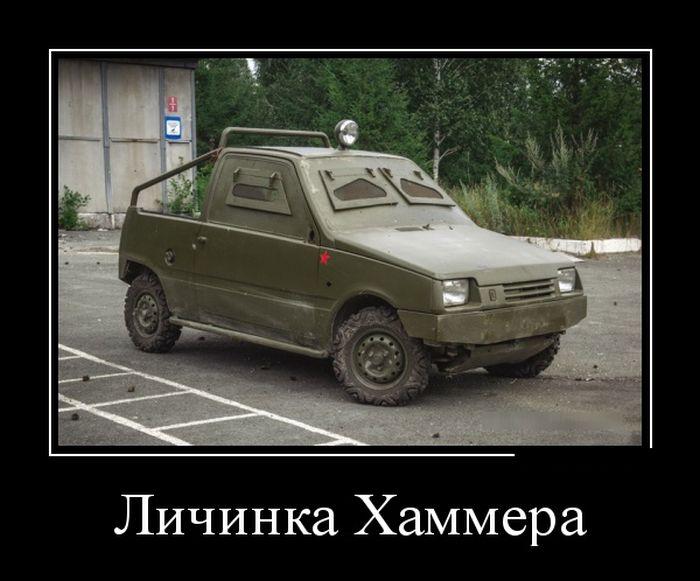 http://trinixy.ru/pics5/20161104/demotivatory_24.jpg