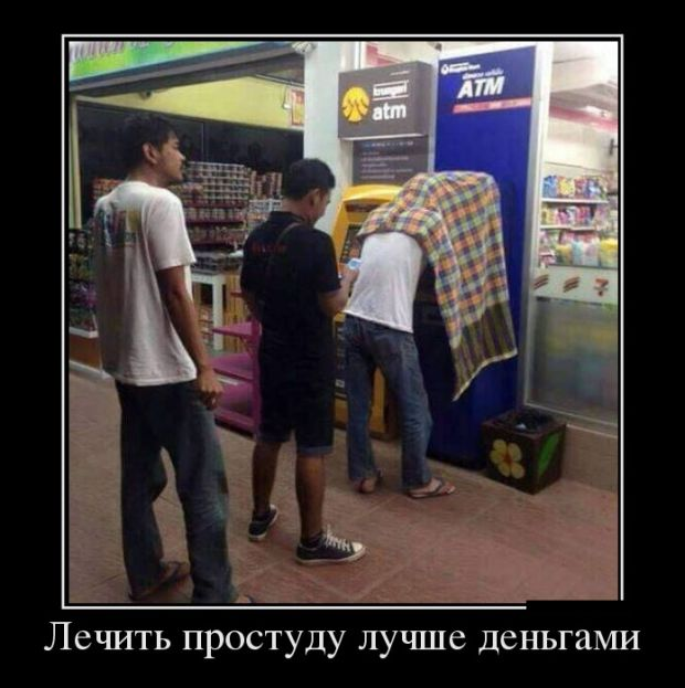 http://trinixy.ru/pics5/20161104/demotivatory_29.jpg