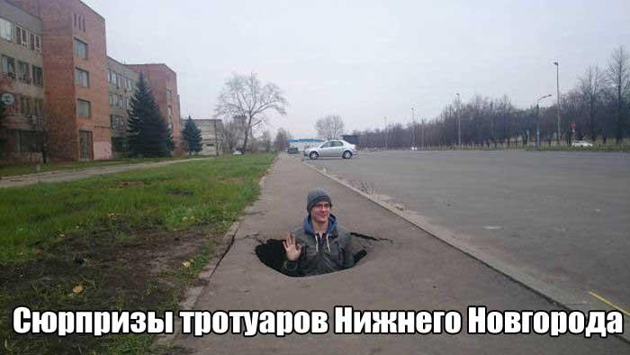 http://trinixy.ru/pics5/20161104/podborka_vecher_01.jpg