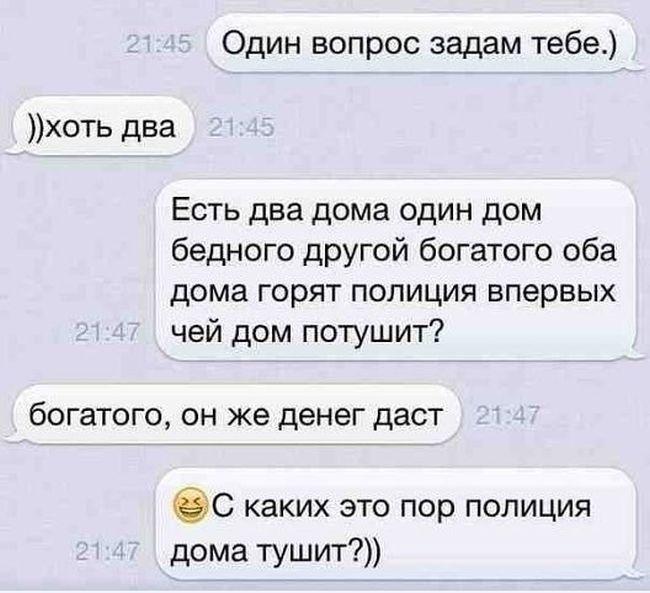 http://trinixy.ru/pics5/20161104/podborka_vecher_20.jpg